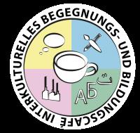 IkuBeBi – Interkulturelles Bildungs- und Begegnungscafé Projekt
